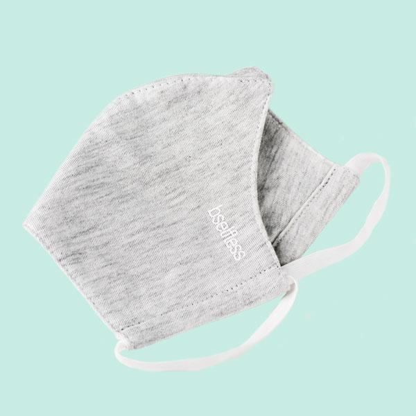 Be Selfless Mask, Reusable Non-Medical Mask, Pearl Grey
