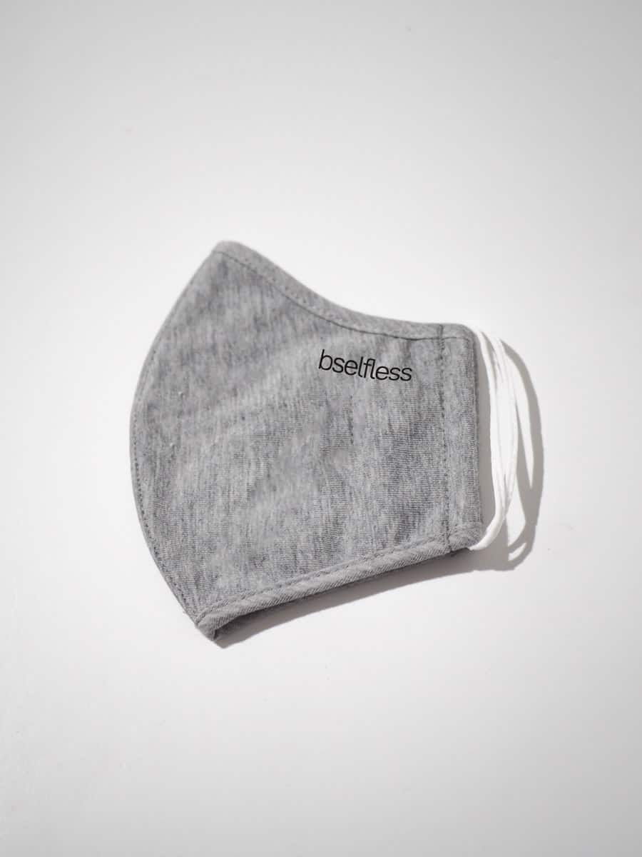 Bselfless Mask Original – Heather Grey/Grey
